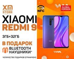 Xiaomi Redmi 9. Новый, 32 Гб, Фиолетовый, 3G, 4G LTE, Dual-SIM, NFC