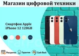 Apple iPhone 12. Новый, 128 Гб