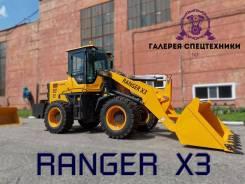 Ranger. Погрузчик X3, 2 500кг., Дизельный, 1,50куб. м.