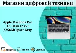 Apple MacBook Pro 13 2020 Mid MXK32. ОЗУ 8 Гб, диск 256 Гб