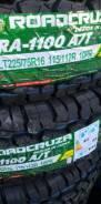 Roadcruza RA1100, 225/75 R16