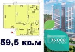 2-комнатная, улица Сабанеева 22. Баляева, агентство, 59,3кв.м.