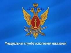 Кинолог. ФКУ ИК-27. Улица Комсомольская 1б