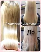 Ботокс для волос( Botox) от 1500р! Полировка волос ! Выезд.