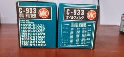 Масляный фильтр VIC C-933 16510-61A31