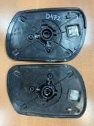 Зеркала пара с обогревом Mazda 3 6