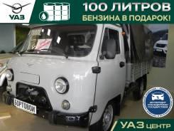 УАЗ-3303. Уаз бортовой, 2 693куб. см., 1 225кг., 4x4