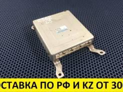 Контрактный блок управления двс Mazda MPV LW3W L3DE L3