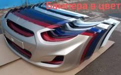 Бампер на Hyundai Solaris в цвет кузова