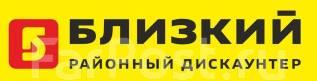 "Администратор магазина. ООО ""Невада-Восток"""