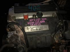 Двигатель Honda Stepwgn, RF3, RF4, RF5, RF6, RG1, RG2, K20A