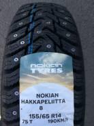Nokian Hakkapeliitta 8, 155/65 R14