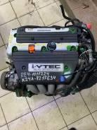 Двигатель Honda CR-V RE K24A 4WD (2008-2011) Контрактный
