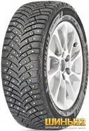 Michelin X-Ice North 4, 195/60 R15