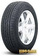 Nexen Roadian HTX RH5, 255/70 R15