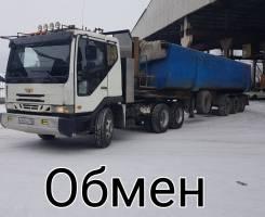 Daewoo Novus. Продаю Самосвал , 14 618куб. см., 45 000кг.