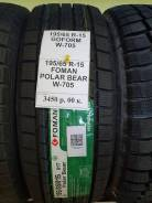 Foman Polar Bear, 195/65 R15