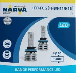 Комплект светодиодных ламп Narva 18036 LED Fog PRL2 12B/24B 6500K