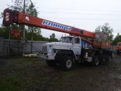 Клинцы КС-55713-3К-2. Продается Автокран 25 тонн