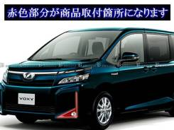Фара противотуманная. Toyota Voxy, ZRR80G, ZRR80W, ZRR85G, ZRR85W, ZWR80G, ZWR80W 2ZRFXE, 3ZRFAE