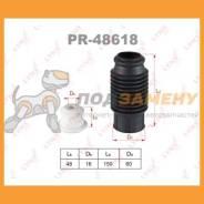 Пыльник передней стойки LYNX / PR48618. Гарантия 24 мес