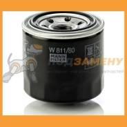 Фильтр масляный W81180