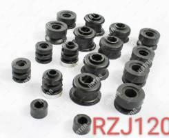 Опоры рамы кузова (комплект) Prado #120 52201-RZJ120 Koroma