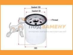 Фильтр масляный VAG 10-14 11- Sakura / C31090. Гарантия 6 мес
