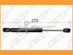 Амортизатор крышки багажника седан SAT / STBN8W56930