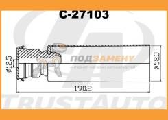 Защитный комплект амортизатора Trustauto / C27103. Гарантия 12 мес