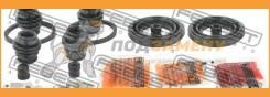 Ремкомплект Суппорта Тормозного Заднего Febest / 0575MZ6GJR