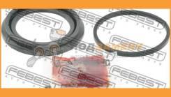 Ремкомплект суппорта тормозного переднего Febest / 0775RW420F