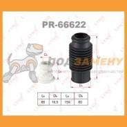 Пыльник передней стойки LYNX / PR66622. Гарантия 24 мес. В Наличии