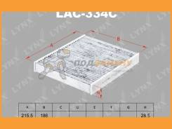 Фильтр салона угольный LYNX / LAC334C. Гарантия 24 мес. В Наличии