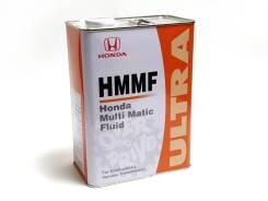 Honda HMMF. CVT (для вариаторов), 4,00л.