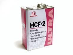 Honda Ultra. CVT (для вариаторов), 4,00л.