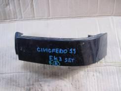 Ресничка Honda Integra SJ EK3, правая задняя