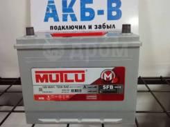 Mutlu. 75А.ч., Обратная (левое), производство Европа