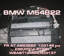 Двигатель BMW M54B22 Контрактный | Установка, Гарантия