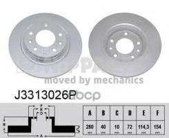 Торм. Диск Зад. Mazda 323 F Vi/S Vi 01-04/6 02-07/626 V 98-02/Mx-5 Iii 05-/Premacy 99-05 Nipparts арт. J3313026P Nipparts J3313026P