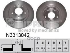 Торм. Диск Зад. Mazda 6 12/12- Nipparts арт. N3313042 Nipparts N3313042
