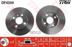 Диск Тормозной Df4200 Opel Corsa 00- (У) TRW арт. DF4200