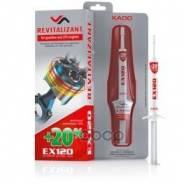 Присадка Для Бензинового Двигателя Xado Revitalizant Ex120, Шприц 8 Мл Хадо арт. XA 10035