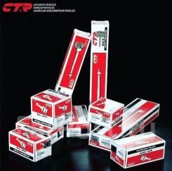 Комплект рулевых тяг наконечников CTR / доставка /Отправка РФ / CRT36