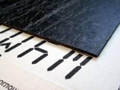 Шумофф Микс (0,37м*0,27м) - Вибро материал