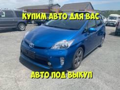 Авто под выкуп (купим вам любой авто)