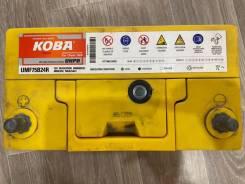 Koba. 55А.ч., Прямая (правое)