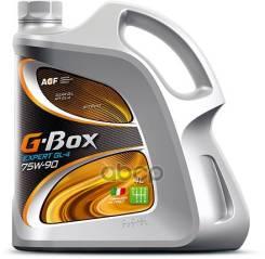 G-Energy G-Box Expert