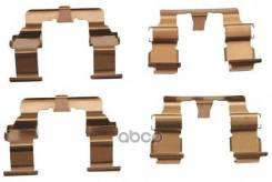 Зажимы Тормозных Колодок Hyundai-KIA арт. 58144-2C000 58144-2c000 Hyundai/Kia 581442C000