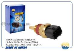 Датчик температуры охлаждающей жидкости AMD Amdsen86